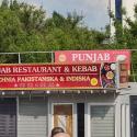 Lunch w Punjab Restaurant & Kebab